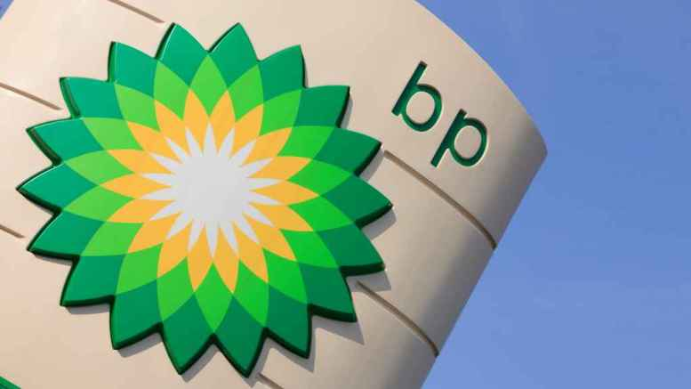 British BP Logo