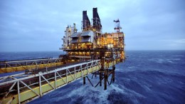 Sharp fall in investment in the UK sector of the North Sea