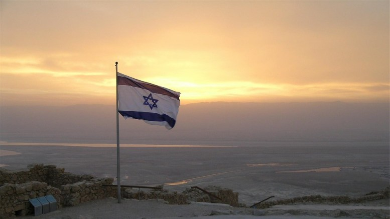 The flag of Israel, boycott of Israel Middle East