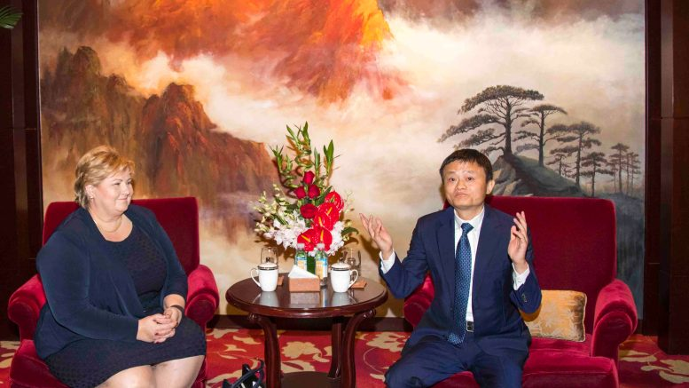 Prime Minister Erna Solberg met the high-profile Chinese entrepreneur and business leader Jack Ma