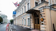 Norway's Embassy in Moscow