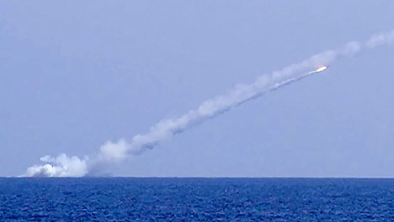 Russian Missile Ocean surface to air