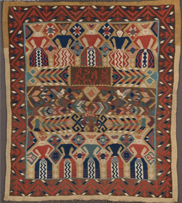 An abstracted version of the Wise and Foolish Virgins woven by an unknown woman in Western Norway between 1750 and 1800. http://samling.nasjonalmuseet.no/no/object/OK-17392