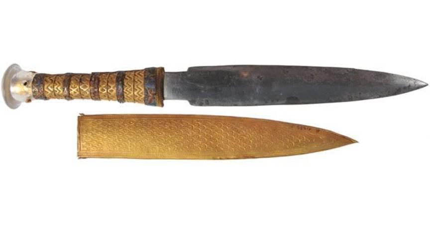 Tutankhamun's dagger