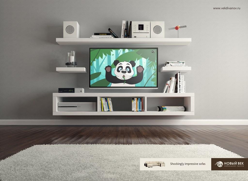 Novyi Vek - Panda