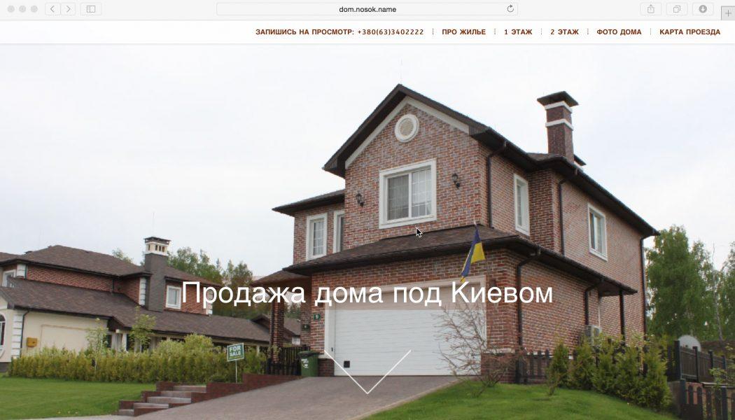 dom.nosok.name-1