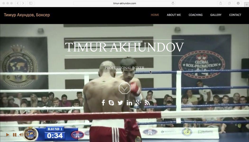 timur-akhundov.com