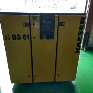 compresor kaeser bs-61