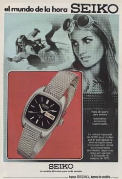 1971seiko