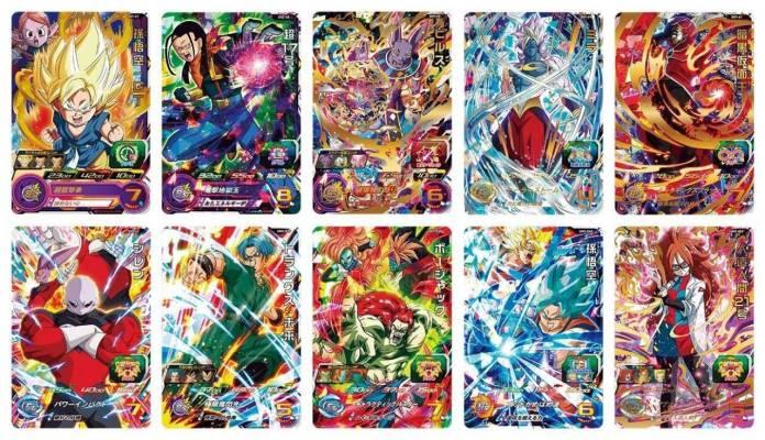 Super Dragon Ball Heroes: World Mission estrena teaser 2