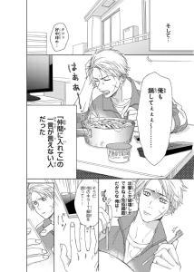 Cells at Work! obtiene nuevo Manga Spinoff 3