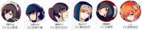 El Anime Iya na Kao Sare Nagara Opantsu Misete Moraitai tendrá segunda temporada 1