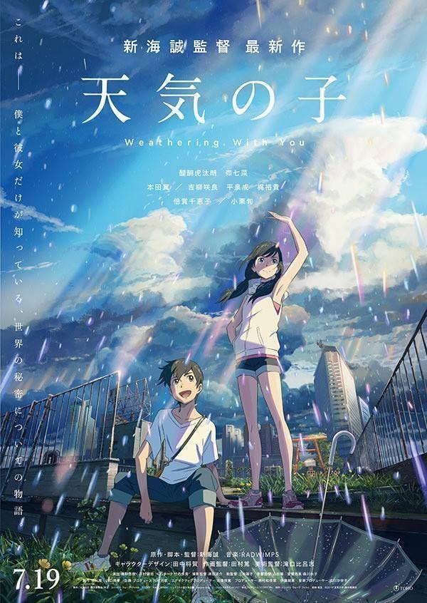 Tenki no Ko de Makoto Shinkai revela teaser 2
