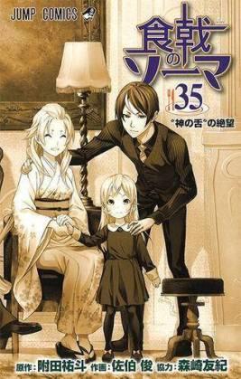 El Manga Shokugeki no Soma llega a su fin 3