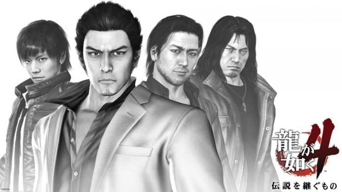 Yakuza 4 Remastered ya se encuentra disponible 1