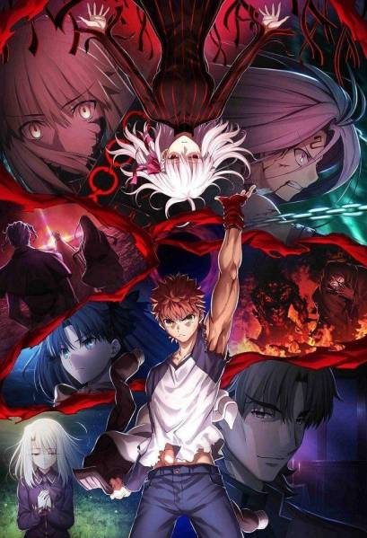 Poster Fate/Stay night: Heaven's Feel 3