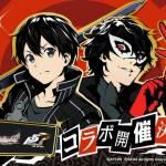 Persona, Sword Art Online