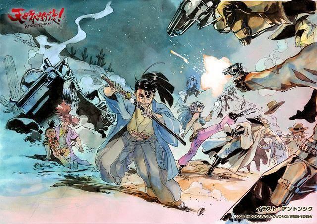 Appare-Ranman! Manga