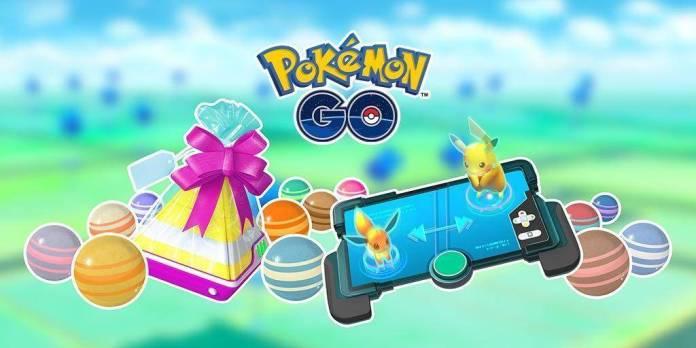 Pokémon Go (Regalos)