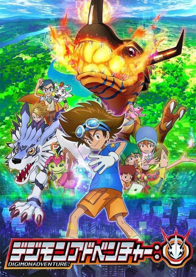 Toei Animationestrenará reboot para Digimon Adventure.