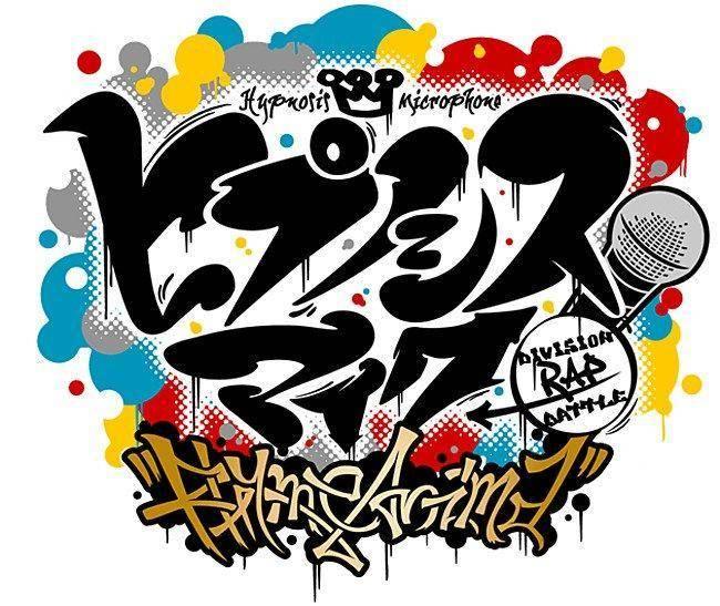 Division Rap Battle Hipnosis Mic