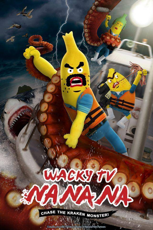 Crunchyroll Wacky TV
