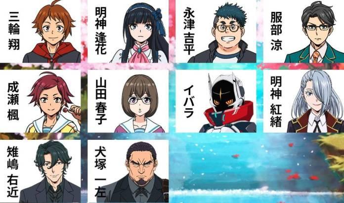 Shikizakura