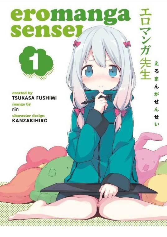 Librería en Australia elimina 7 mangas por considerarlos 'porkygrafía infantil' 1