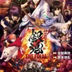 Gintama el final