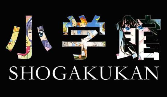 Shogakukan logo