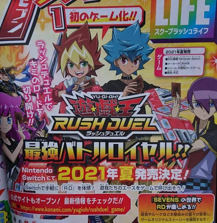 Yu-Gi-Oh Rush Duel: Saikyou Battle Royale dice presente en la Nintendo Swtich para este 2021 1