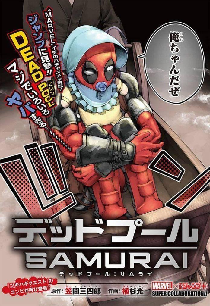 Deadpool Manga