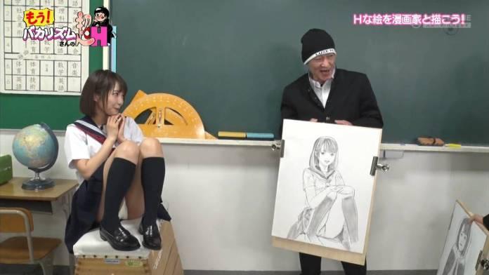 FlashBack: ¿Recuerdan cuando Mazahasu Katsura enseñaba a dibujar 'H' en televisión pública? 2