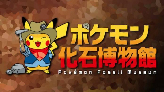 Pokémon: Japón Inaugura una exhibición temática de Fósiles 1