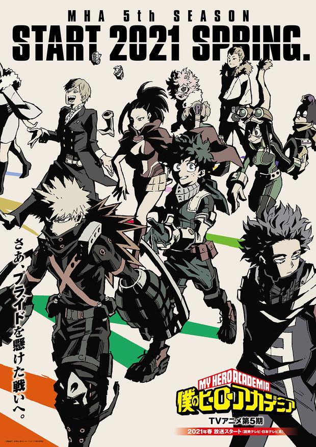 Estos son los estrenos del anime para la temporada de Primavera 2021 1