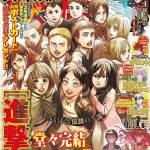 attack on titan kodansha manga
