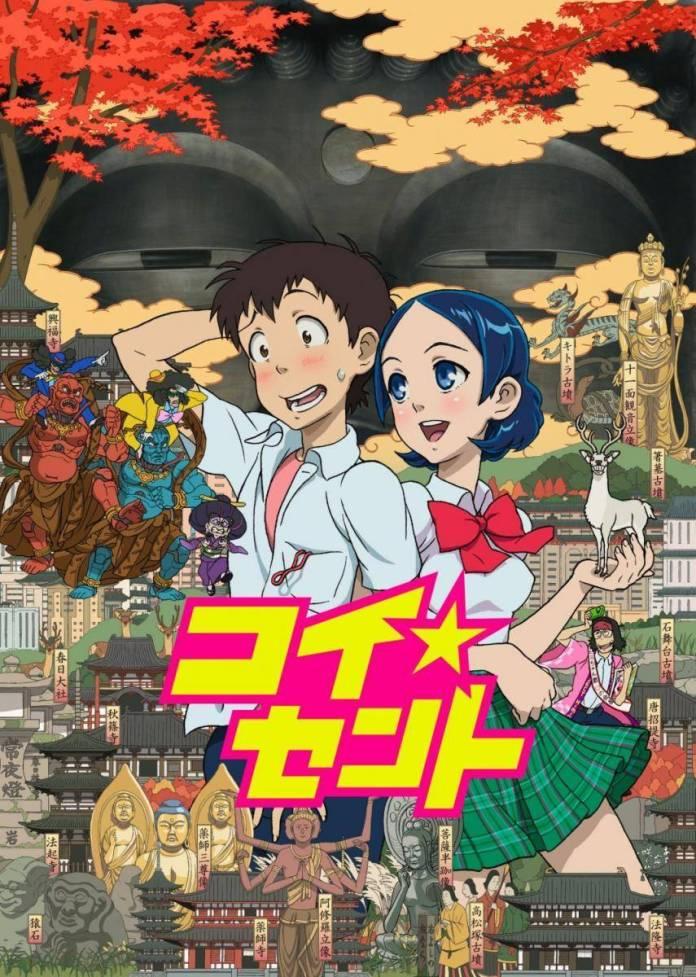 anime onegai