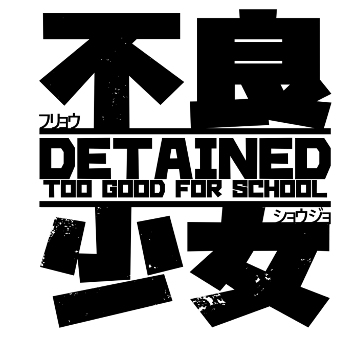 detained: Too Good for School