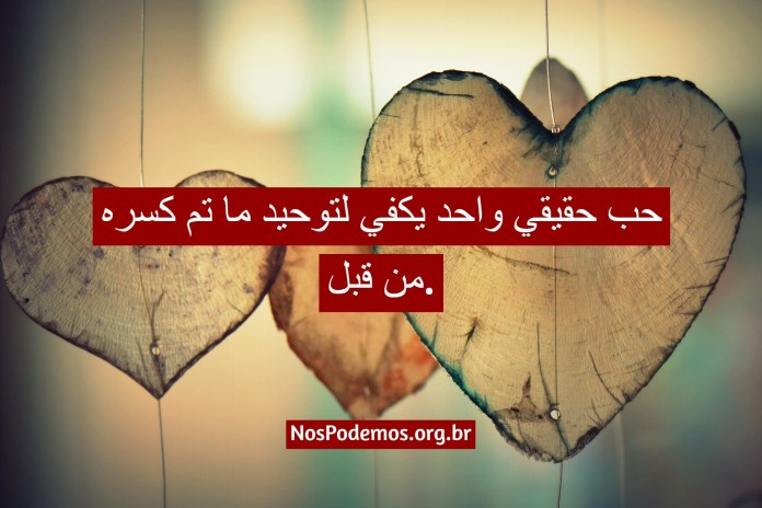 حب حقيقي واحد يكفي لتوحيد ما تم كسره من قبل.