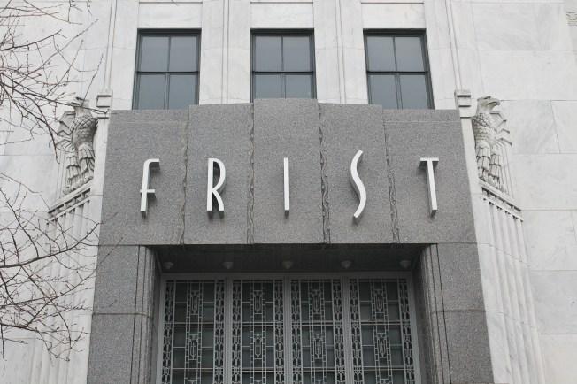 Nashville_Frist1