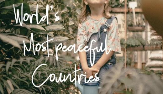【2018年版】世界で最も治安のいい国ランキング トップ10