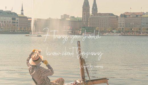 必ず知っておくべき「ドイツ」の7つの文化と特徴とは?