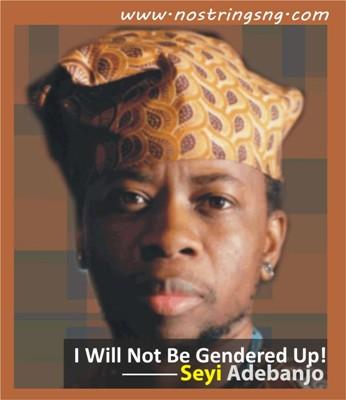 Oluseyi poster