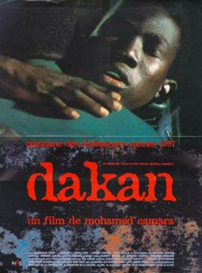 Dakan, Gay, Film