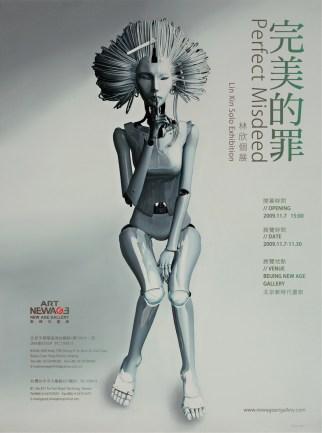 """Affiche de la première exposition monographique de Lin Xin : """"Perfect Misdeed"""", New Age Gallery, Pékin (2009)"""