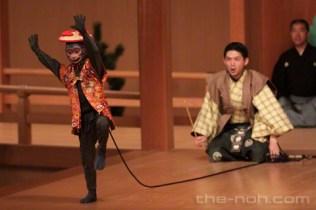 Utsubo zaru (Nomura)