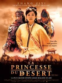 MUSA, LA PRINCESSE DU DÉSERT (Kim Sung-soo, 2001) - une délégation coréenne secoure une princesse chinoise des griffes de guerriers mongols