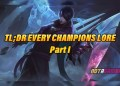 2020 Champions Lore for Those Who Are Too Lazy to Read [Part 1] 11