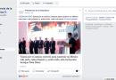 Con ustedes, el presidente de los Estados Unidos Mexicanos: Enrique Iglesias