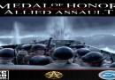 Medalla de Honor: cuando juegas a hacer historia (II)